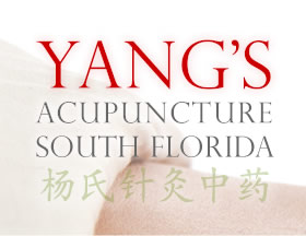 Acupuncture Fort Lauderdale - Yangs Acupuncture